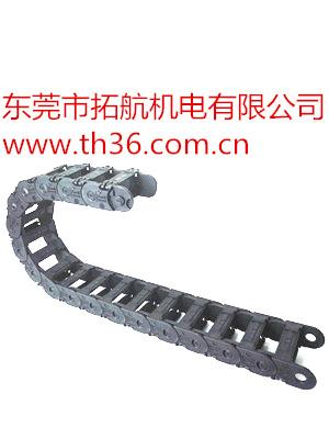 原装带轴承拖链2070/2080x轴40046023日本进口