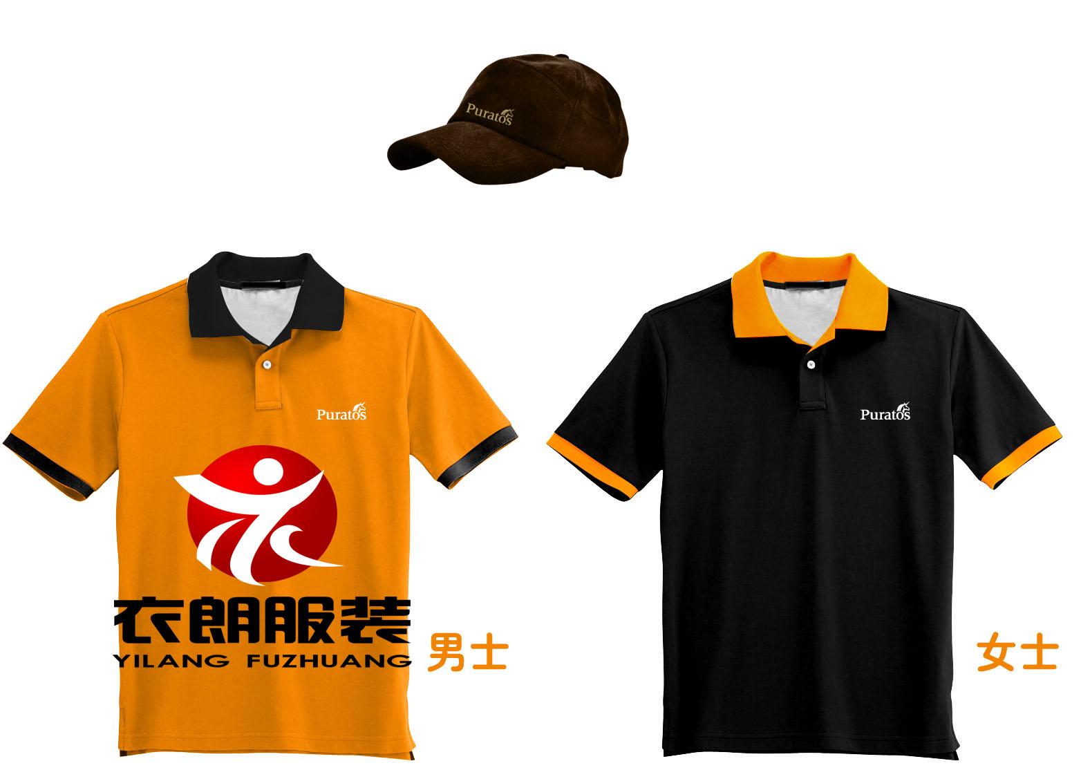 广州市高端POLO衫定制/广州哪里可以定做T恤衫