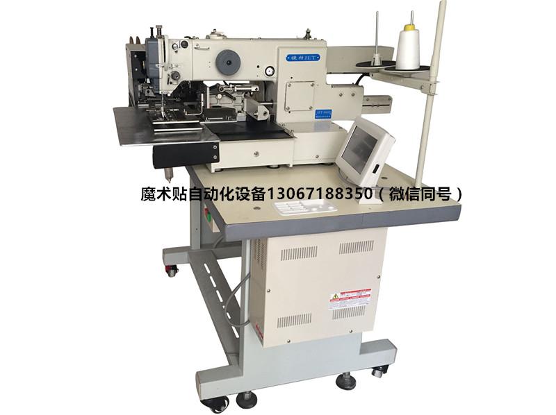 好的自动化魔术贴扣切送缝制一体机器在哪买 护具加工生产批发设备