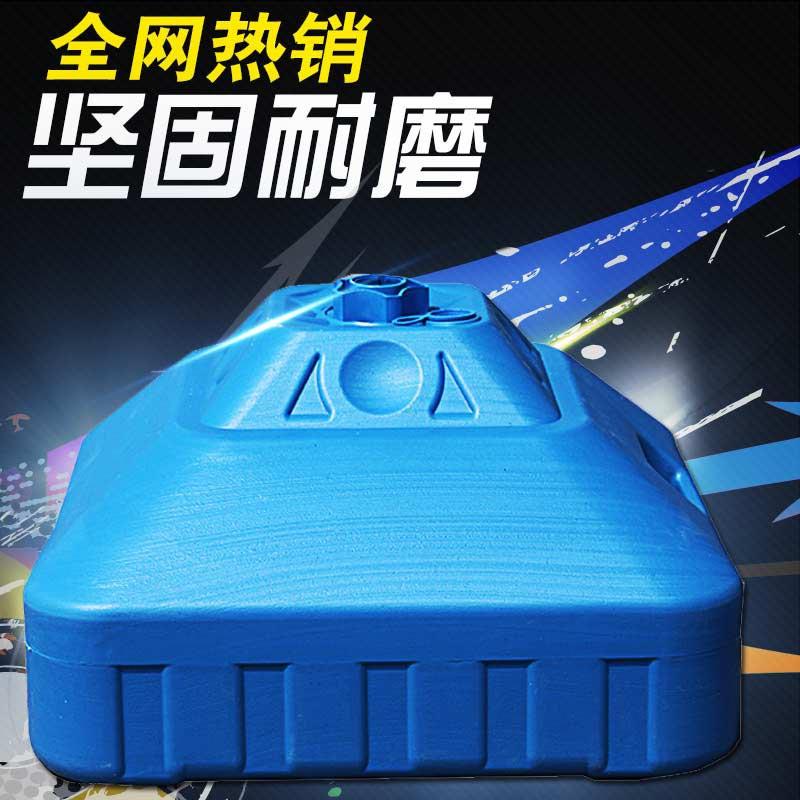 30公斤水装太阳伞底座沙滩伞底座宝形底座注水塑料户外伞底座