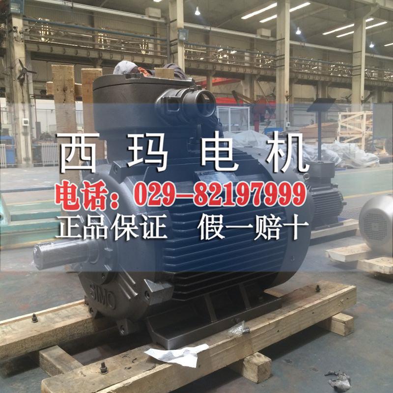 YE3-280S-4-75KW和YE3-132M1-6-4KW超高效率电机现货销售