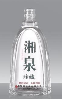 琼海方形酒瓶指导价格东方125ml酒瓶厂