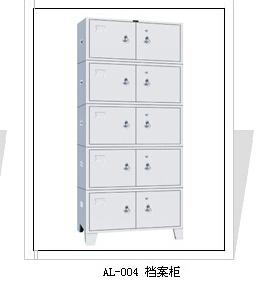 安阳钢制档案柜规格+邯郸钢制档案柜