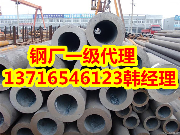 6 60 120 12号槽钢价格 18cm槽钢六米长价格 120槽钢价格 北京槽钢市场