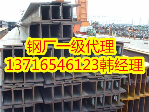 18槽钢价格 18槽钢一米多少钱一根 10 槽钢一根多少米 20井工字钢每米多重北京