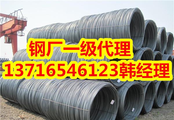 北京螺纹钢现货价格 2016螺纹钢现货价格 今日钢材价格行情 2017年钢材是涨还是跌