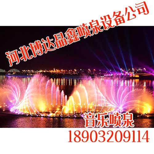 北京喷泉公司、北京喷泉设计、博达晶鑫