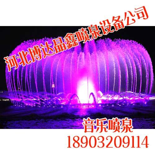 安徽音乐喷泉制作喷泉博达晶鑫
