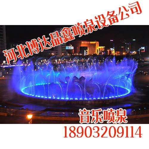 北京音乐喷泉制作、【博达晶鑫】创意喷泉设计施工