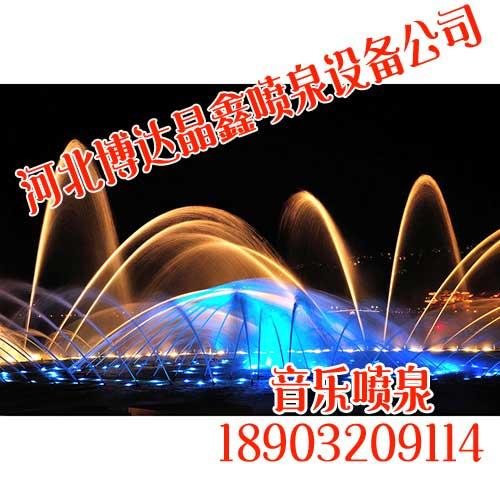宁夏音乐喷泉制作、音乐喷泉设计、博达晶鑫