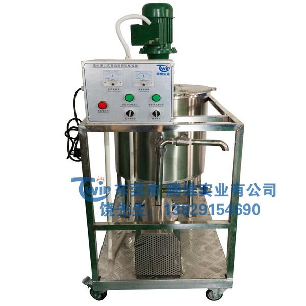 智能的洗洁精设备销售、日化设备销售 优惠的洗洁精设备供销