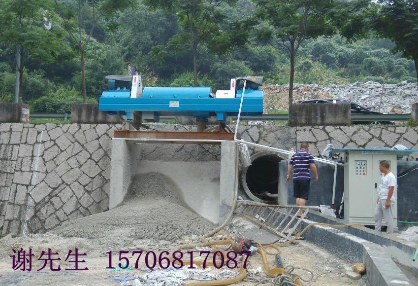油田钻井泥浆脱水设备
