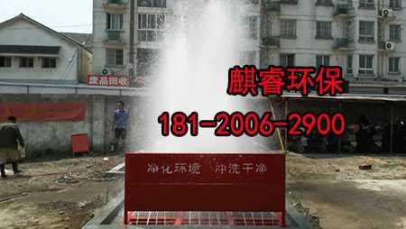 如东县建筑工地车辆自动冲洗设备、工地自动洗车平台
