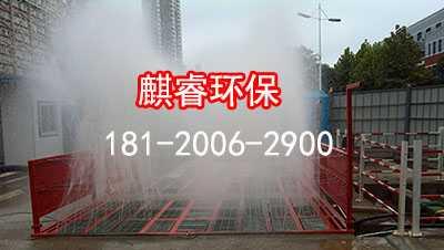 安阳工地洗轮机、建筑工地洗车平台