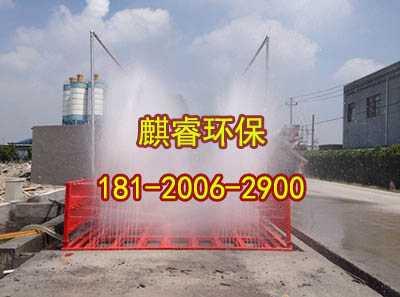 工地上用洗车机、建筑工地用工程车辆洗车机合肥市肥东县