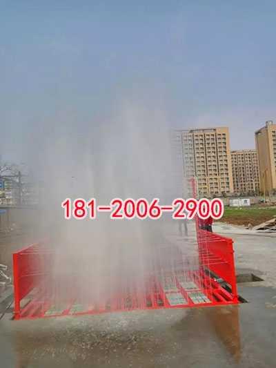 长沙渣土车冲洗平台、自动喷水式洗车机