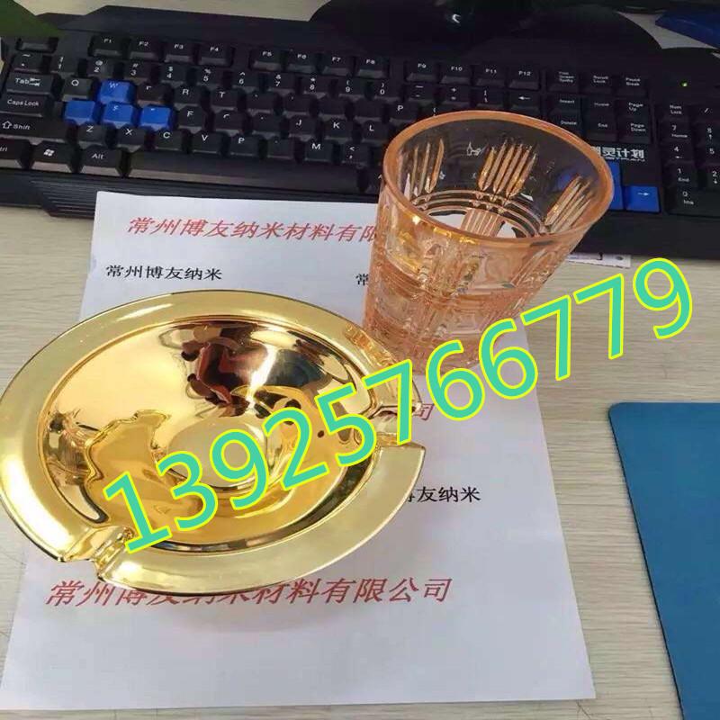 天津不锈钢电镀厂家求购纳米喷镀 喷镀技术 纳米喷镀技术表面处理