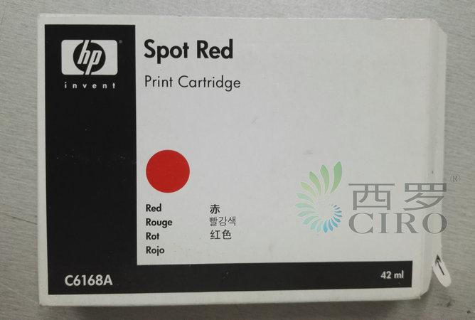 HP原装C6168A红色水性墨盒 票据喷码专用 水性颜料墨盒