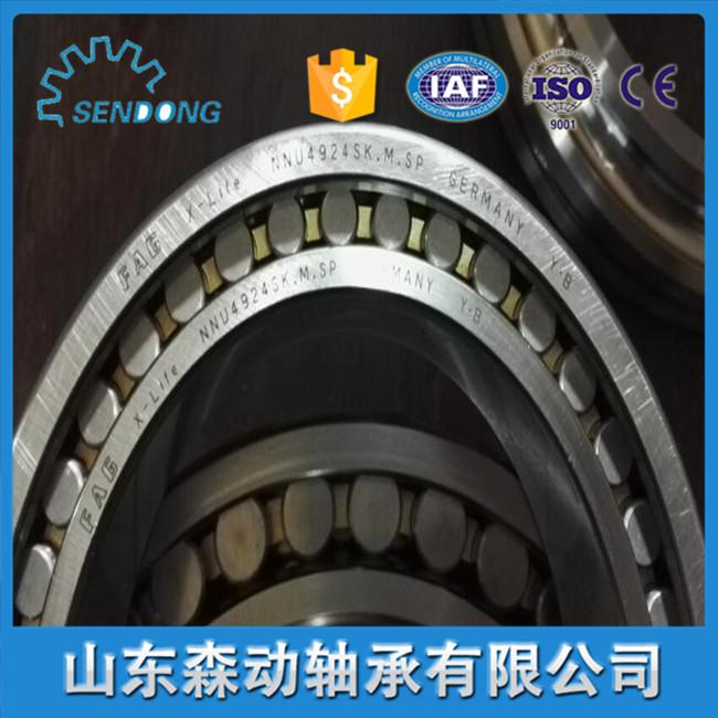 FAGQJ213-MPA轴承质保可靠