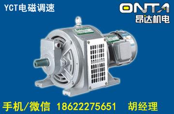 Y2VF系列变频调速Y2VF180M-4-18.5KW三相异步电动机