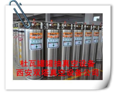 杜瓦罐不保温 用杜瓦罐抽真空设备图片