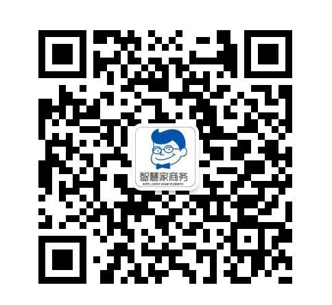 珠海横琴代办营业执照圈499