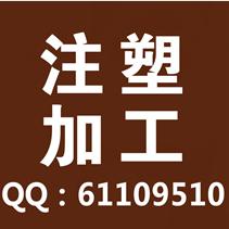南通锦程塑料制品有限公司