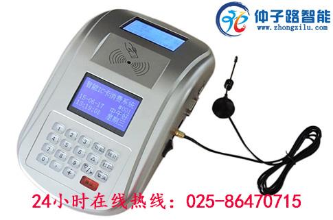 求购南京工地食堂消费系统、食堂消费系统、工地免布线食堂机、仲子路智能