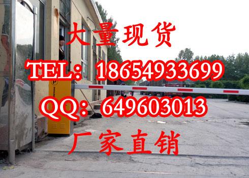 """欢迎光临清水县车牌识别系统专业制造""""欢迎您"""