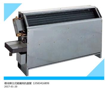 青海省玉树藏族自治州FP-68吹风暖气片价格