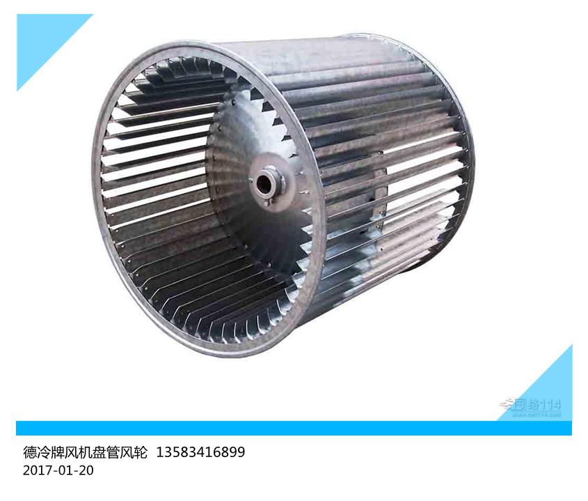 甘肃省庆阳市FP-204水空调价格