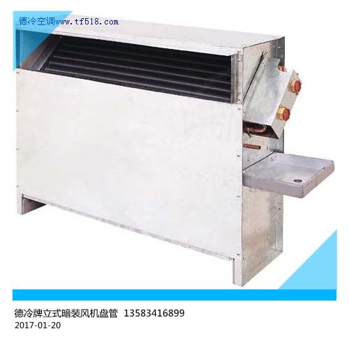 省嘉义市FP-238水空调价格