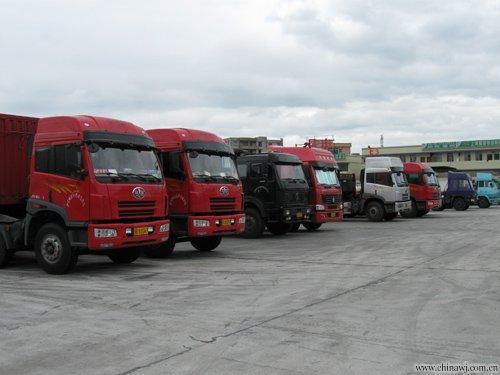 货运公司河北到江苏无锡南长道路运输公司010-61281937