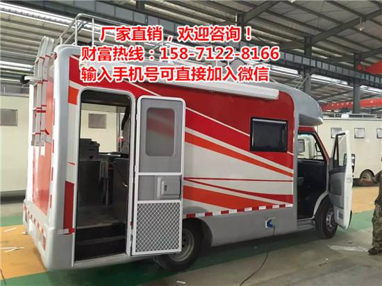瑞卡流动餐饮车移动式厨房餐车厂家报价市场如何作为投资项目如何