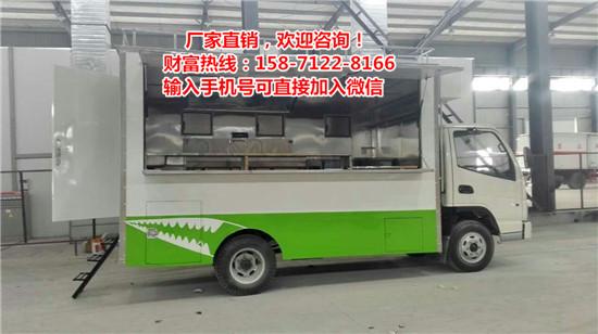流动餐饮车、移动汽车宴席办席车在随州哪个厂家买好
