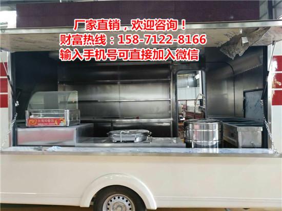 大型流动餐饮车、红白喜事宴席车配件销售联系方式