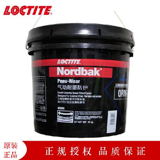 新品乐泰42089 辽宁代理商 大小陶瓷颗粒填充环树脂 Loctite气动耐磨防