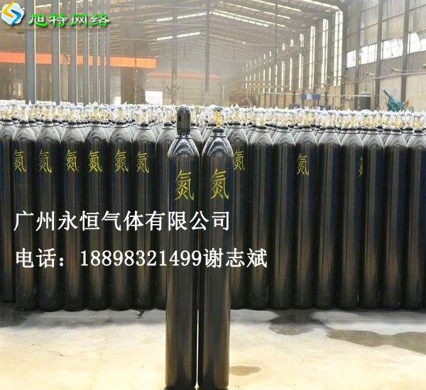氮氣_白云區氮氣-廣州永恒氣體供應站