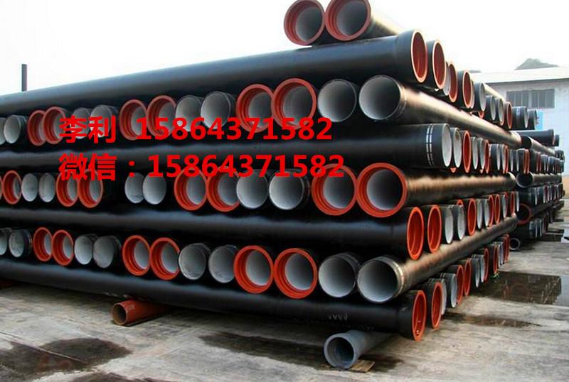 淮阳县DN800mm铸铁管厂价