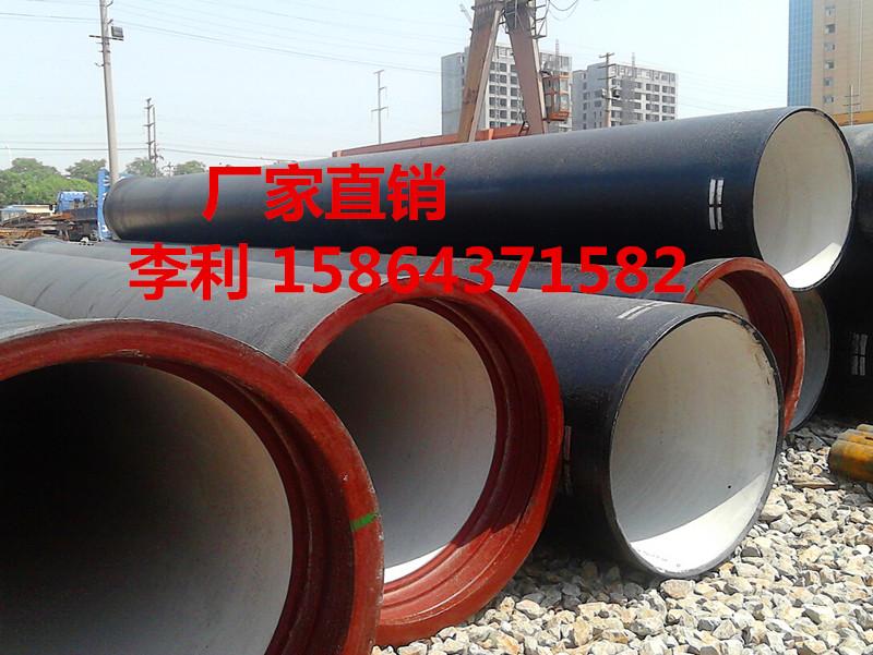 厂家立即报价矿区DN800mm铸铁管