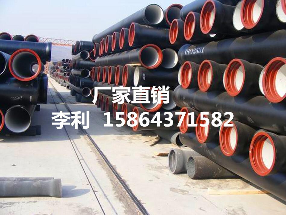 兴业县DN80mm铸铁管厂家
