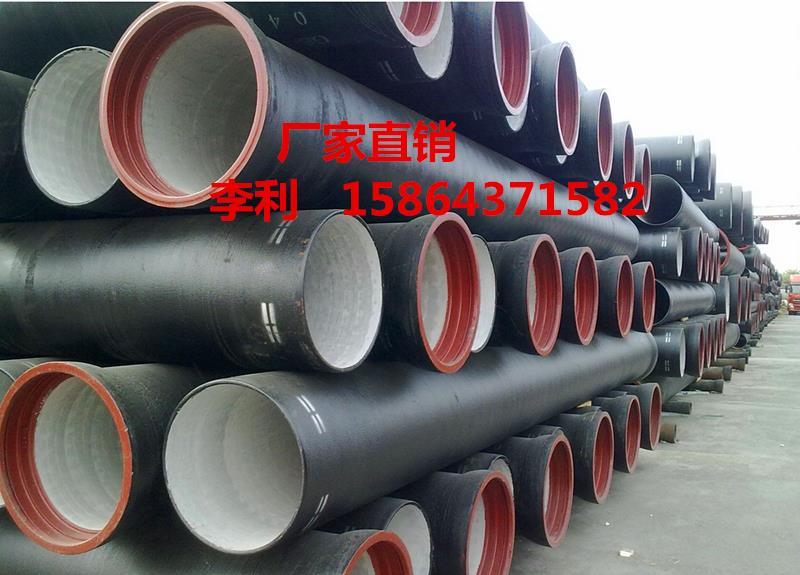 厂家立即报价米东区DN100mm铸铁管