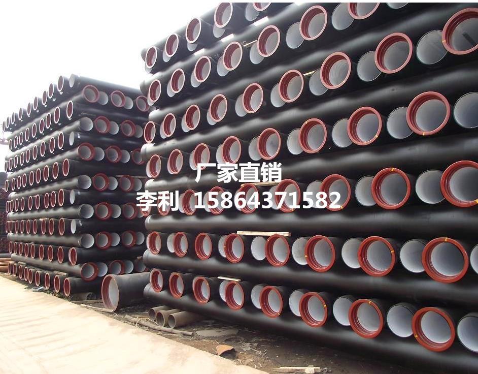 厂家立即报价牧野区DN700mm铸铁管