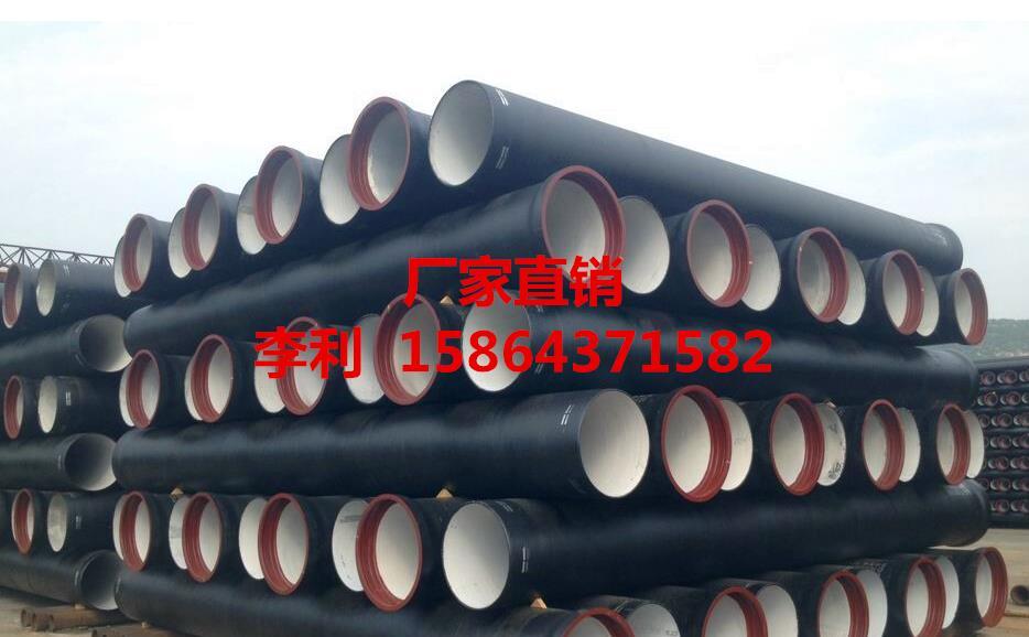 厂家立即报价红原县DN1000mm铸铁管