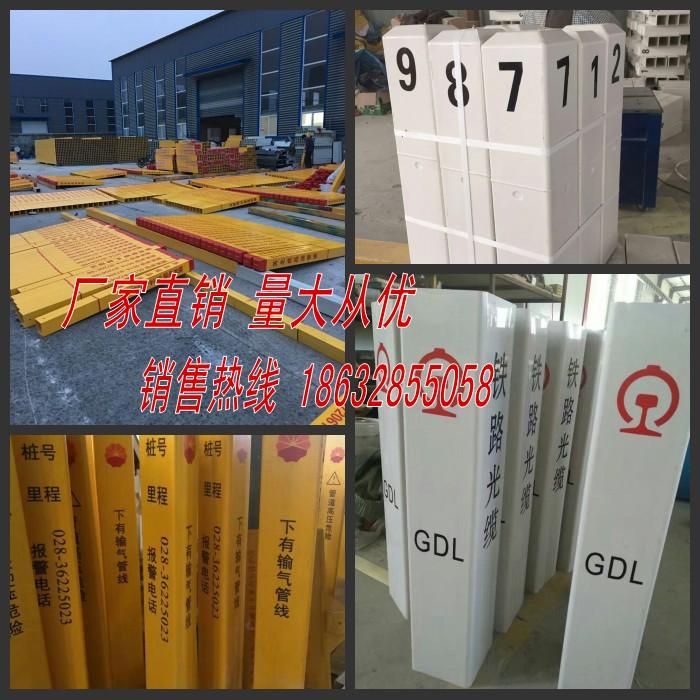 厂家供应玻璃钢标志桩标志牌