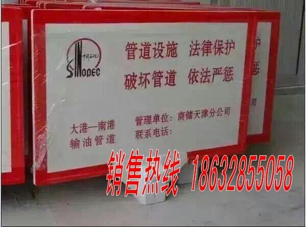 厂家专业生产百米桩标志牌