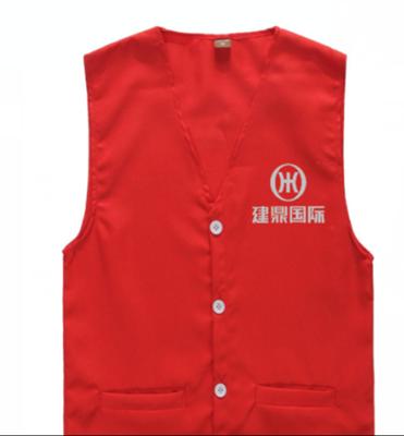 郑州定做T恤衫印花郑州定做广告衫印字郑州定制志愿者马甲