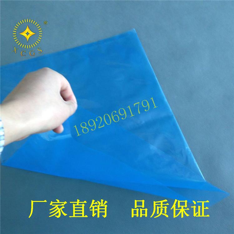 天津pe平口袋 蓝色平口袋 印刷蓝色平口袋 批发各种颜色pe包装袋