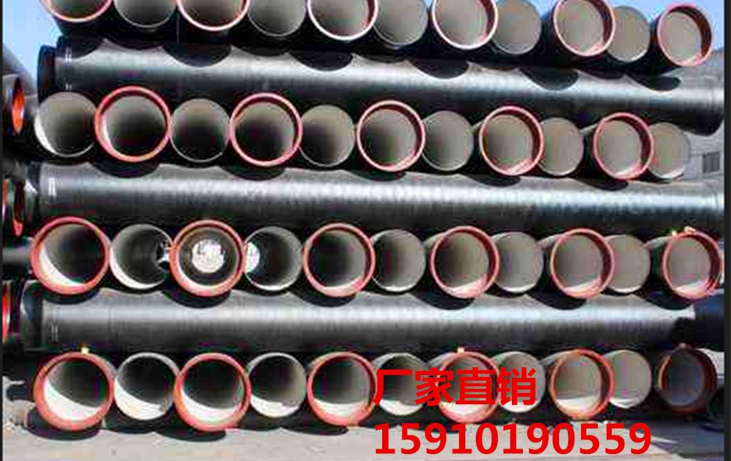 球墨铸铁管铸造厂潘集区新价格