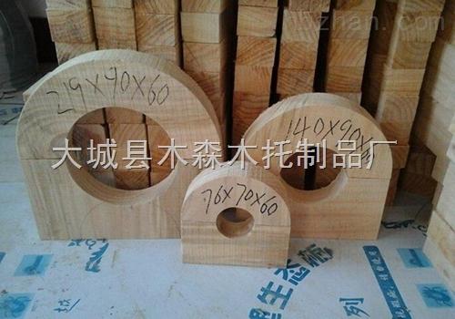 管道橡塑木托安康批发厂家